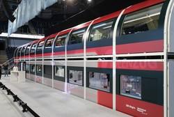 قطار آلمانی