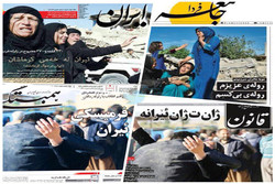 صحف ايرانية تتضامن مع ضحايا الزلزال باللغة الكردية