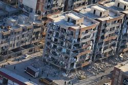 مسکن مهر در زلزله کرمانشاه