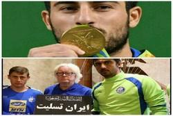 همدردی با زلزله زدگان کرمانشاه/حراج طلای المپیک برای یاری مصدومان
