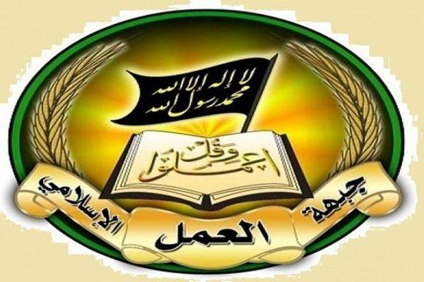 """""""جبهة العمل الاسلامي"""" اللبنانية تندد بالهجوم الارهابي في ايران"""