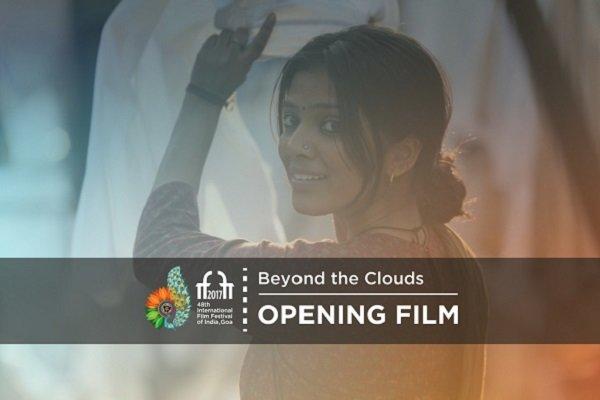 فیلم «پشت ابرها»