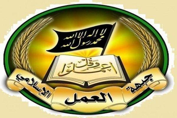 العمل الاسلامي في لبنان: أحداث ايران أثبتت التدخل السافر للغرب المعادي للثورة
