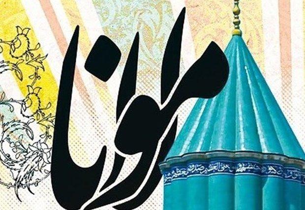 کنگره بینالمللی«عرفان در کلام مولانا» در اردبیل آغاز بهکار کرد