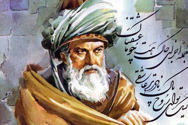 برگزاری هشتمین همایش مهر مولانا در کتابخانه ملی