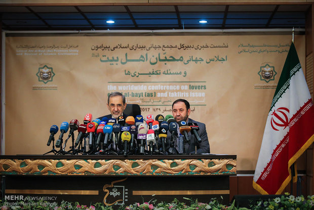 Islamic Awakening Assembly Press Conference in Tehran