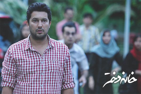 İran sinemasından depremzedelere yardım eli