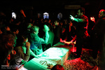 آئین استقبال از شهید مدافع حرم در فرودگاه آبادان برگزار می شود