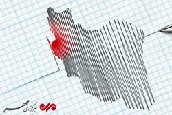 اینفومهر زلزله کرمانشاه