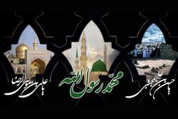 تدارک رادیوهای استانی برای سوگواری ایام پایانی ماه صفر
