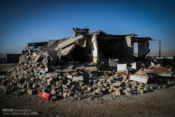 پایان عملیات امداد و نجات و آغاز مرحله تثبیت در مناطق زلزله زده