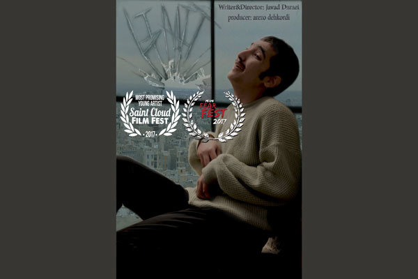 'Limit' wins 3 more awards at intl. filmfests.