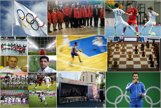 شاهکار ورزشیها در یک اتفاق تلخ/ ابهامات فوتبال همچنان باقی ماند