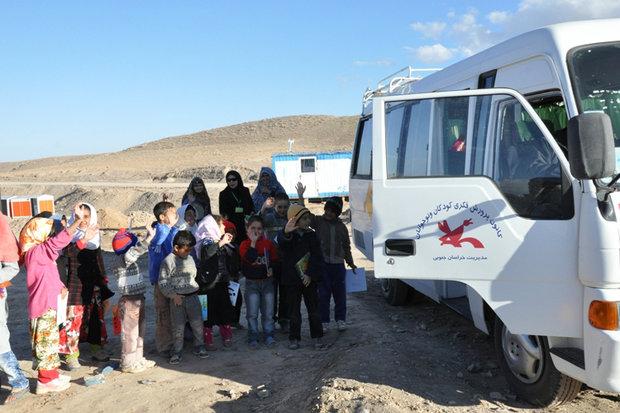 کتاب و اسباببازی  به کودکان زلزلهزده استان کرمانشاه هدیه دهیم