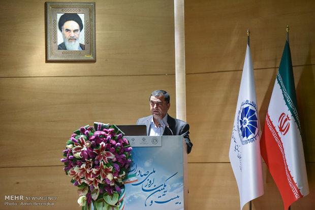 آیین تقدیر از صادرکنندگان برتر استان فارس - اتاق اصناف شیراز