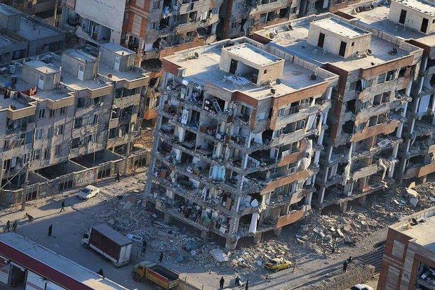 Legal Medicine Org. confirms 484 deaths in earthquake