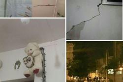 زلزله پارس آباد.jpg
