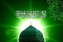 جهان در حکم کالبد و نبی اکرم(ص) روح جهان است