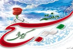 تجدید میثاق مسئولین سازمان بسیج مستضعفین با آرمان های امام(ره)