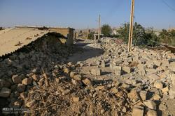 امدادرسانی و بازسازی یک روستا زلزله زده توسط سپاه شهریار