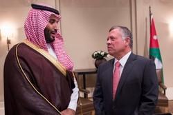 اردن و عربستان تقویت همکاری نظامی مشترک را بررسی میکنند