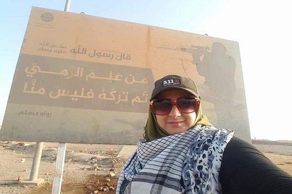 رنا العجیلی خبرنگار جنگی الحشد الشعبی به شهادت رسید