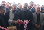 اورژانس مجهز بیمارستان باقرالعلوم اهر افتتاح شد