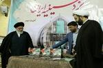 کتاب عکس حسینیه ایران رونمایی شد