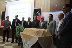 برنامه های هفته کتاب در فارس