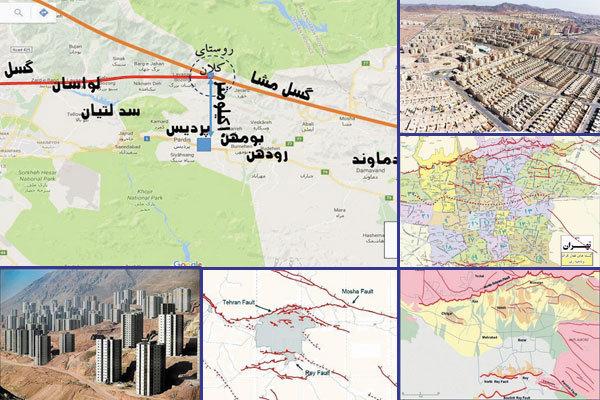 ایران سرای زمینلرزههای خفته است/ برج میلاد در جوار گسل