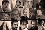 دلنوشتههای شاعران برای همدردی با مردم زلزلهزده کرمانشاه