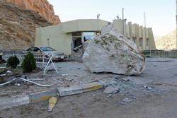 زلزله عراق