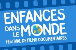 جشنواره فیلمهای مستند کودکان جهان
