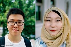 Güney Kore Müslümanlarına bir bakış