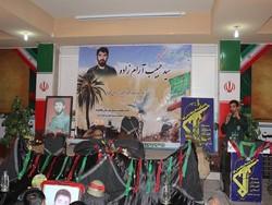 شهدا خود را فدای امنیت و پایداری نظام جمهوری اسلامی کردند