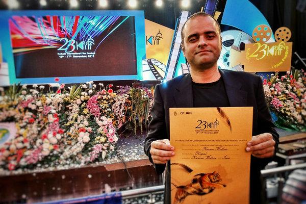 «کوپال» جایزه هیات داوران فیلم «کلکته» را دریافت کرد