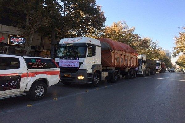 کمک مردم خراسان شمالی به زلزله زدگان