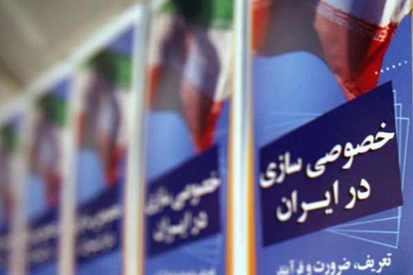 ماشین سازی تبریز به بخش خصوصی واقعی واگذار شد