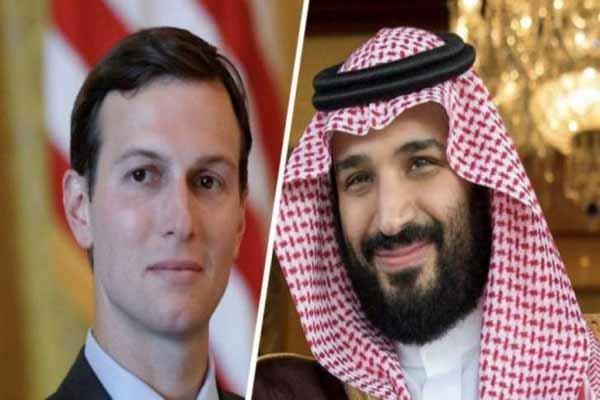 سعودی ولی عہد کا امریکی صدر کے داماد کو اپنی جیب میں رکھنے کا دعوی