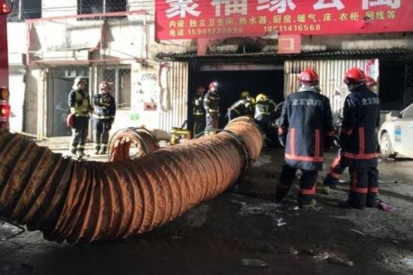 آتش سوزی در چین