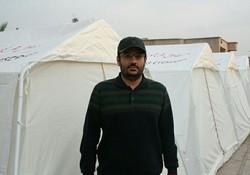 دامپزشکی کردستان