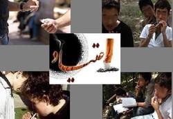 اعتیاد دانش آموزان - کراپشده
