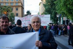 یونان میں امریکی سفارتخانہ کے سامنے مظاہرہ