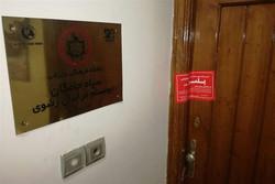 دفتر باشگاه سیاه جامگان مشهد پلمب شد