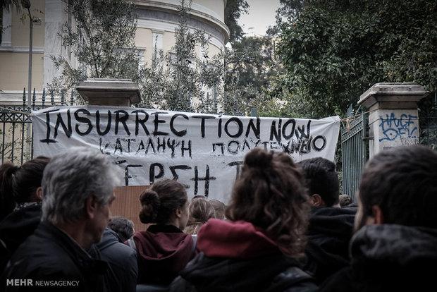 تظاهرات مقابل سفارت آمریکا در یونان