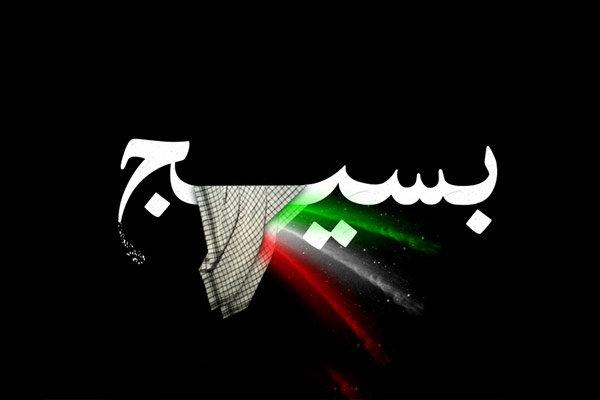 اقتدار نظامی ایران در سایه بسیج گسترده تر شده است