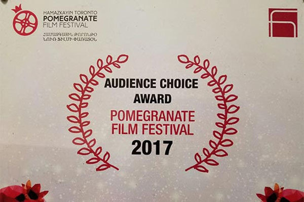 جایزه جشنواره فیلم «انار» برای «یه وا»