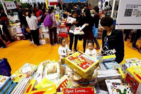 نمایشگاه کتاب شانگهای