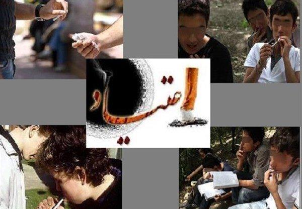 واکنش به سن اعتیاد دانشآموزی در استان البرز/آماری نداریم
