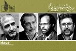 معرفی دبیران چهارمین جشنواره تلویزیون